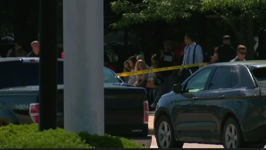 美密歇根州發生持刀襲警事件