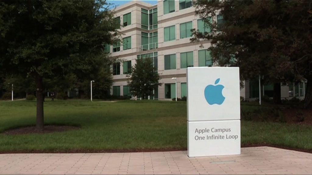 蘋果前華裔僱員涉竊電動車機密資料