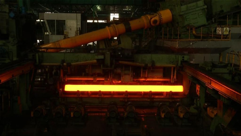 美國將向進口鋼材鋁材徵收關稅