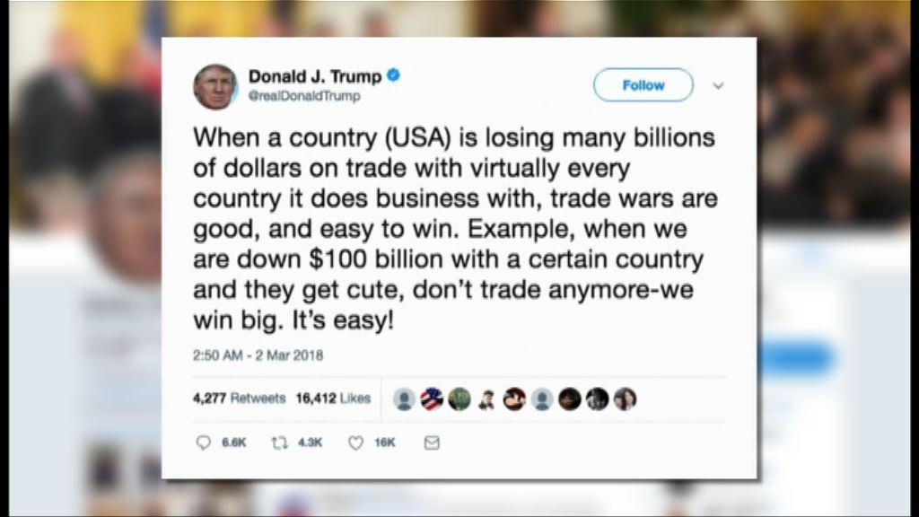 特朗普指若爆貿易戰美國將獲勝