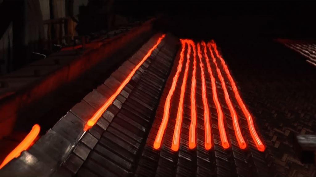 美國建議對進口鋼鋁開徵關稅