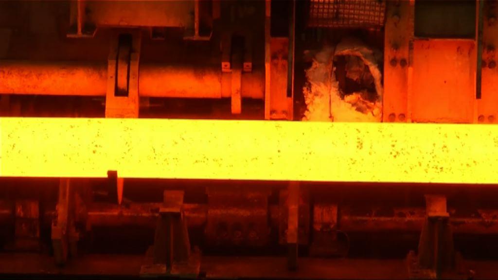 美國將向進口鋼鋁材徵關稅 專家指增產品成本