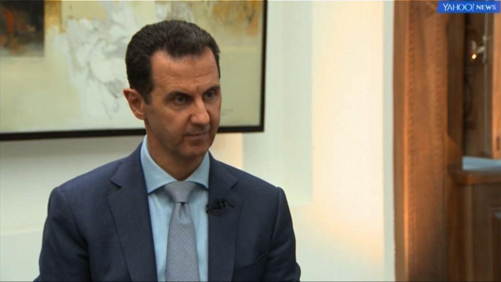 美國官員對敘利亞總統去留說法不一