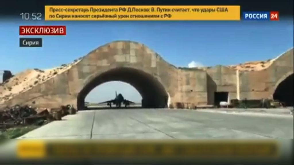 俄羅斯軍方指美軍空襲命中率極低