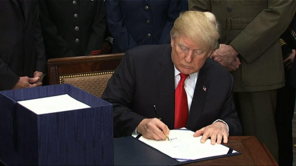 特朗普指國防授權法涉台條款或侵犯總統職權