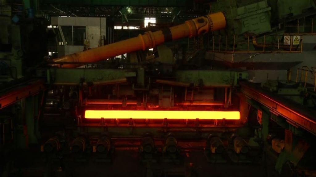 美延遲歐盟及盟友進口鋼鋁產品豁免關稅限期