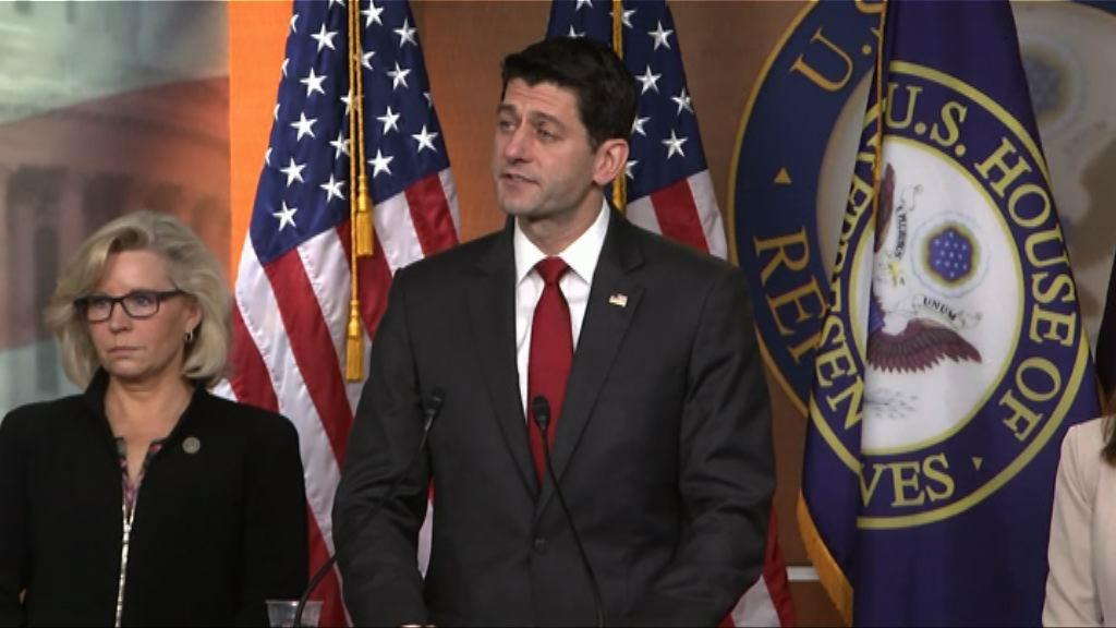 美國會共和黨領袖反對特朗普加徵鋼鋁關稅