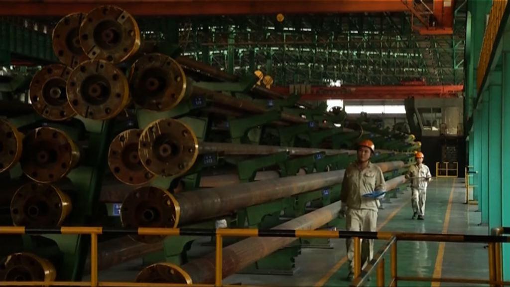 美國向歐盟等進口鋼鋁徵收關稅