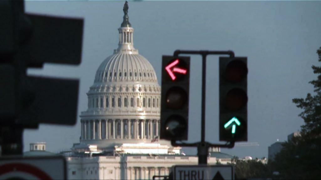 美國國會可望聖誕前通過稅改