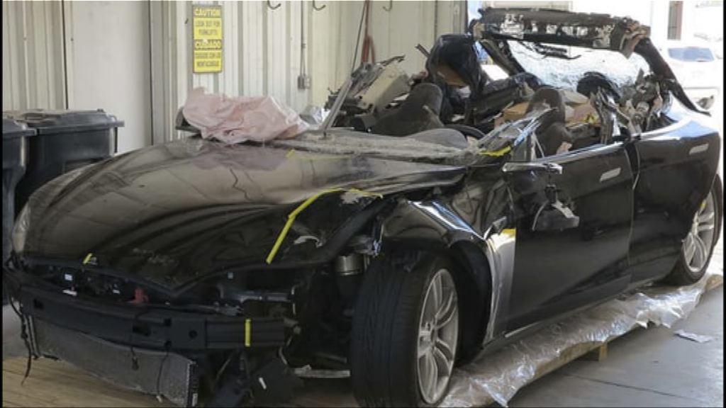 車禍調查指Tesla自動駕駛系統須改善