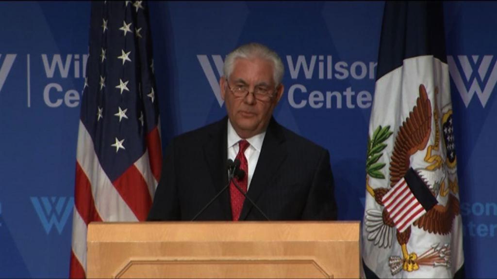 美國務院否認撤換蒂勒森報道