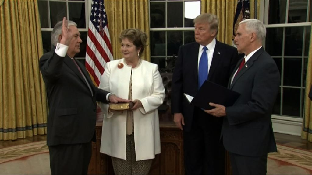 蒂勒森宣誓就任美國國務卿
