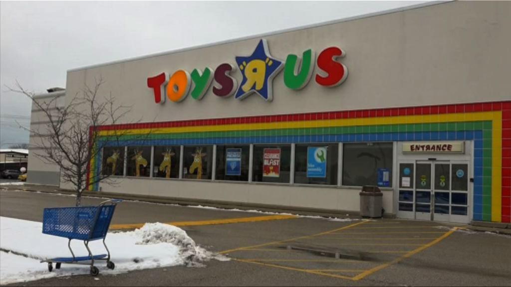 玩具反斗城申請清盤 關閉美國逾七百門市