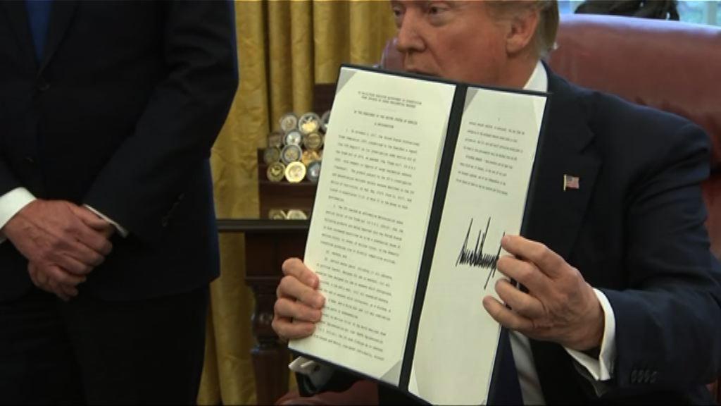 特朗普簽行政命令加徵進口關稅