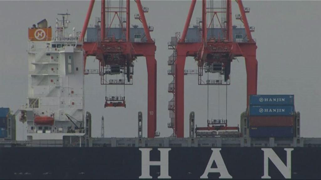 報道指特朗普擬簽貿易調查行政命令