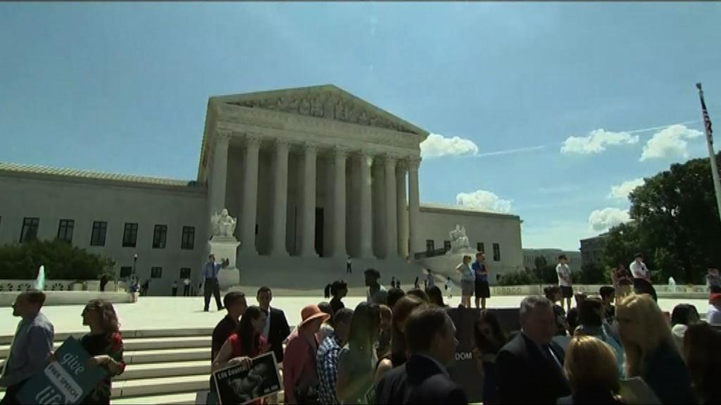 美國最高法院准有限度執行入境禁令