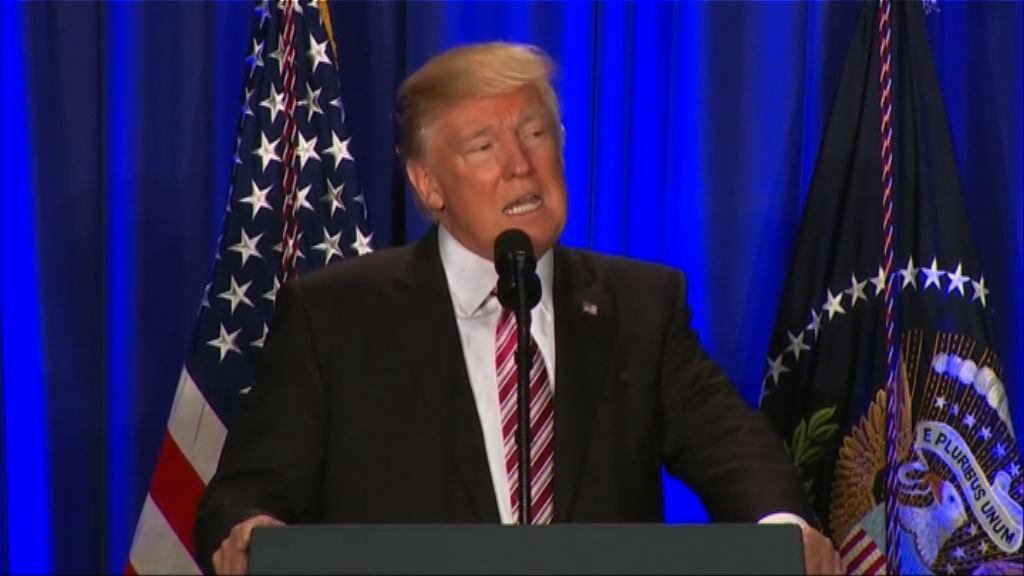 特朗普稱墨西哥需公平對待美國