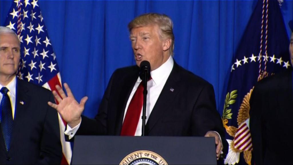 特朗普簽行政命令批准建邊境圍牆