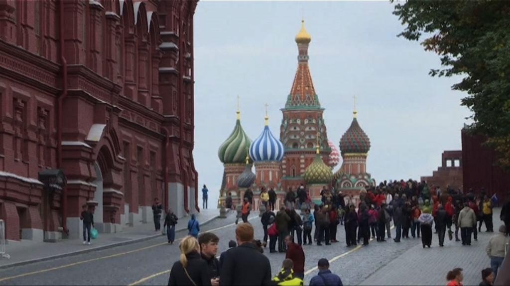 美國就涉干預大選加強對俄制裁