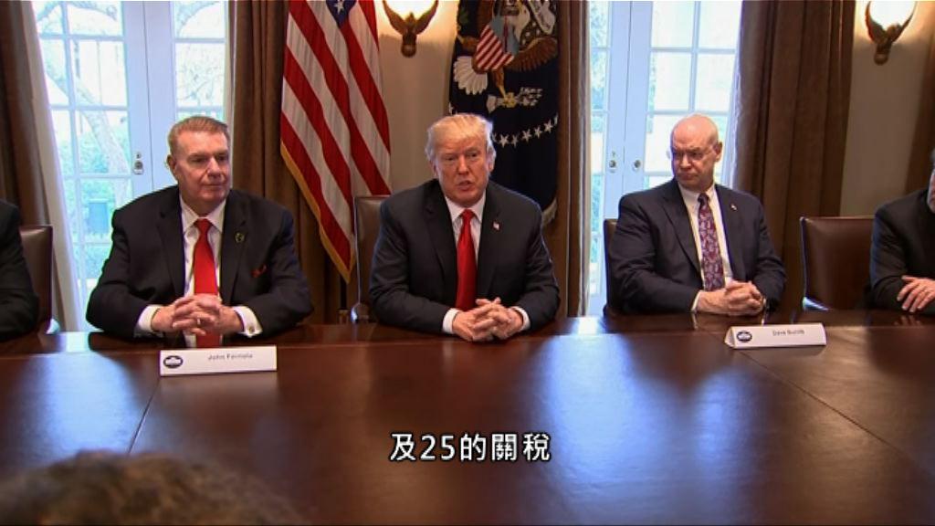 特朗普揚言美國將輕易勝出貿易戰