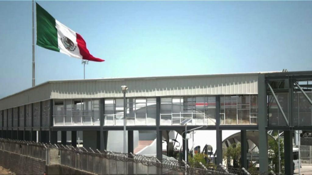 特朗普重申邊境圍牆費用由墨西哥支付