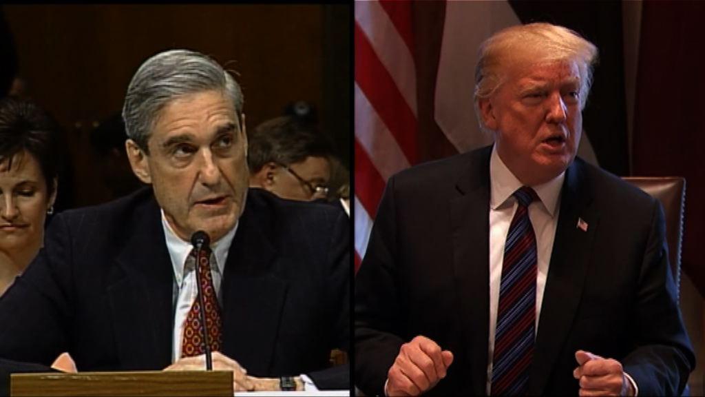 通俄調查 米勒同意減少向特朗普提問數目
