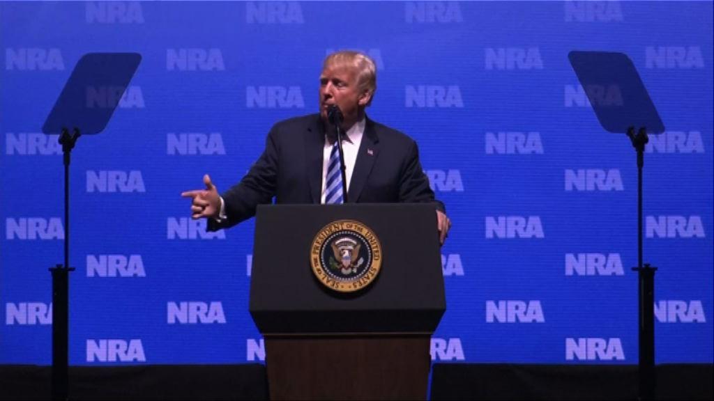 特朗普:若民眾有槍自衛將改寫巴黎恐襲歷史