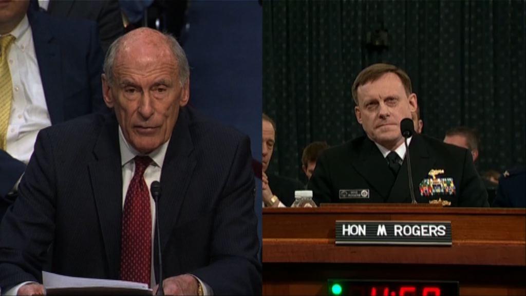 兩情報機關主管拒絕照特朗普要求行事
