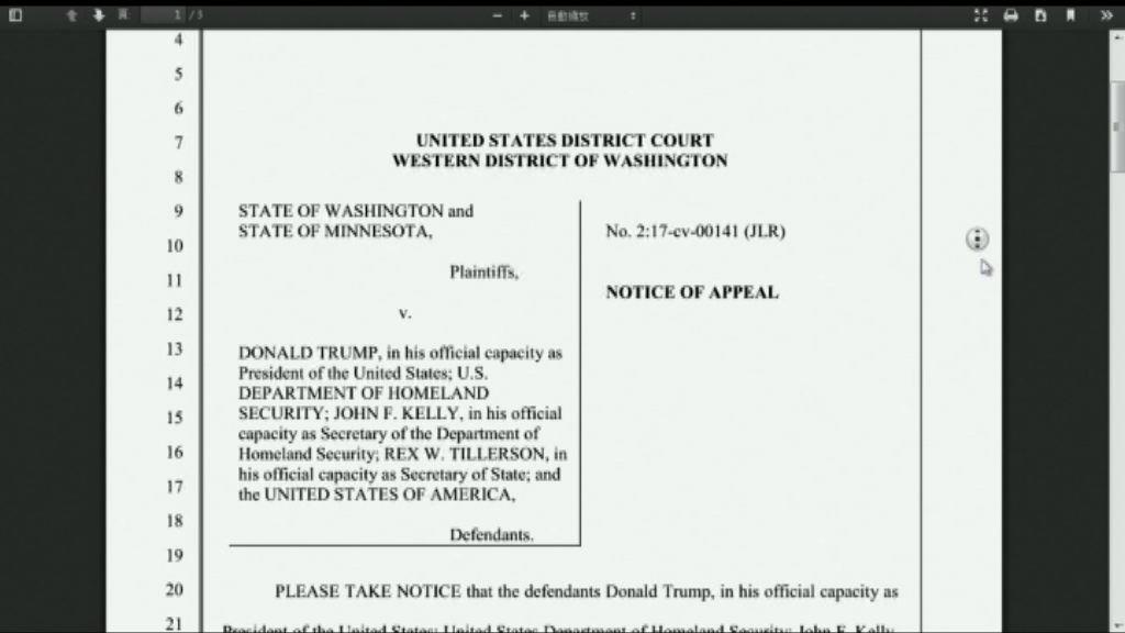 美司法部正式入稟 圖阻暫緩入境禁令