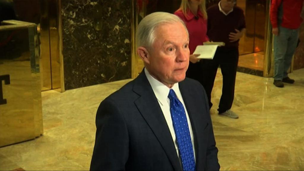 特朗普批司法部長迴避調查俄羅斯