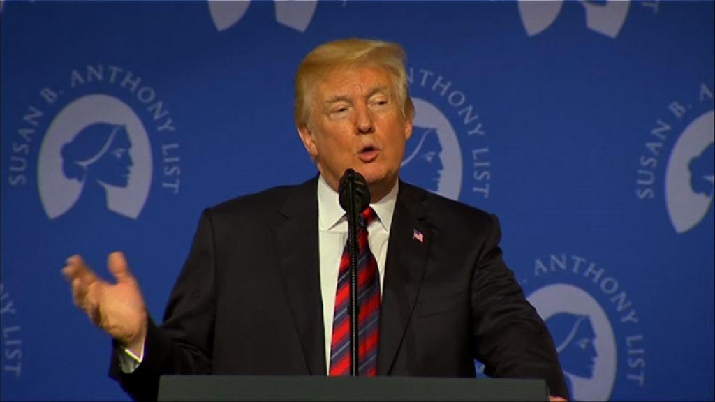 特朗普表示中美貿易協議或較難完成