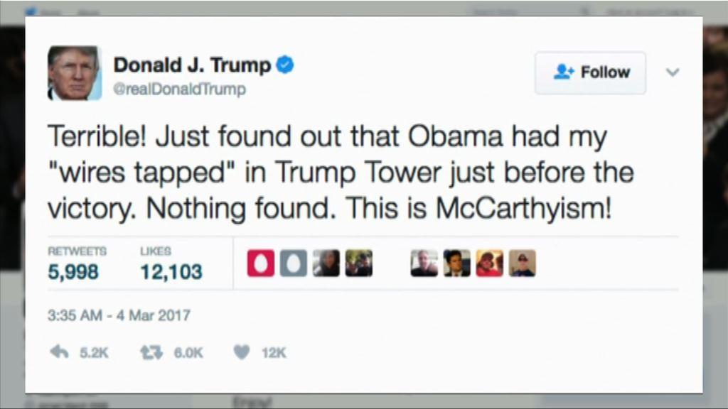特朗普稱大選前遭奧巴馬竊聽