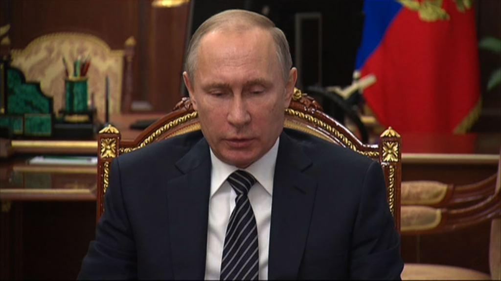 美俄元首或數月內會晤