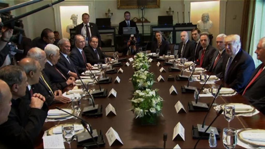 特朗普晤阿巴斯承諾推動以巴和平