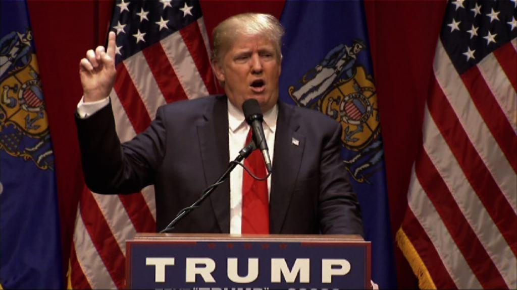 民調:四成二美國人贊成彈劾特朗普