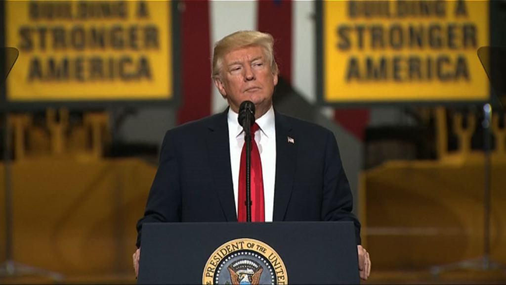 特朗普將美韓貿易協議與解決北韓核問題掛勾