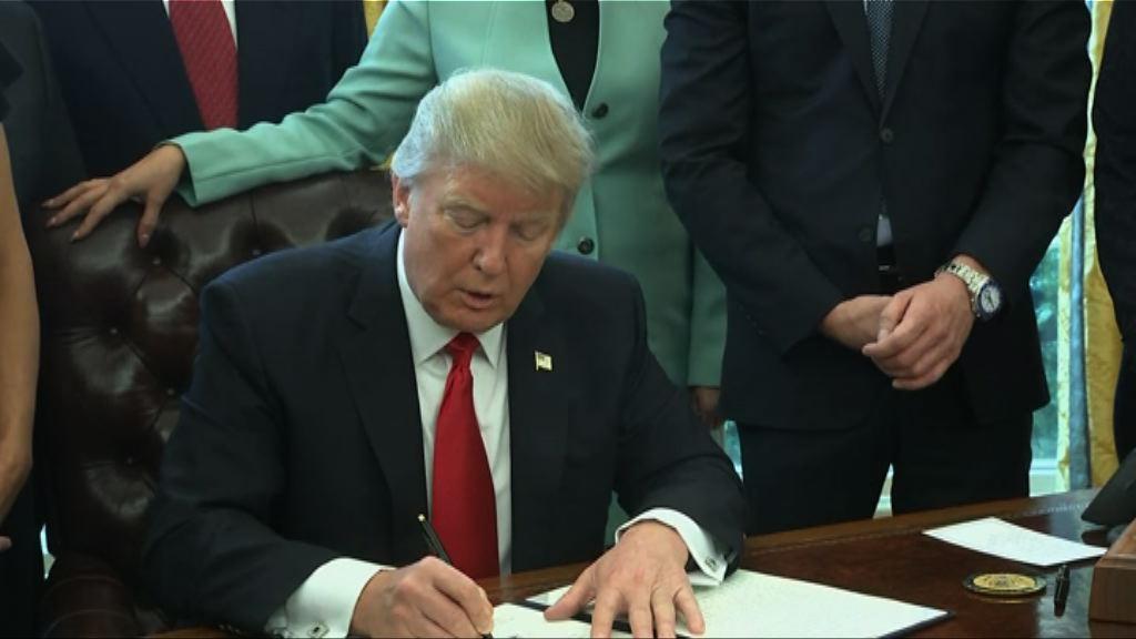 特朗普簽行政命令撤中小企多項規管