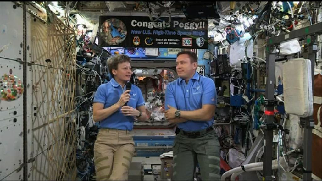 惠特森破美太空人留太空最長時間紀錄