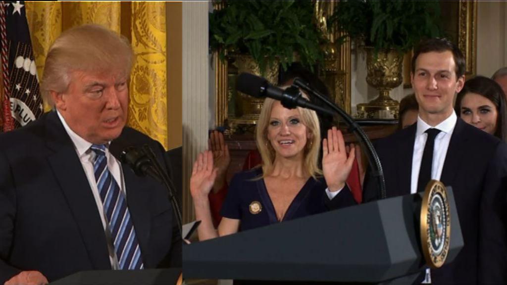 特朗普招待保安官員讚揚工作出色