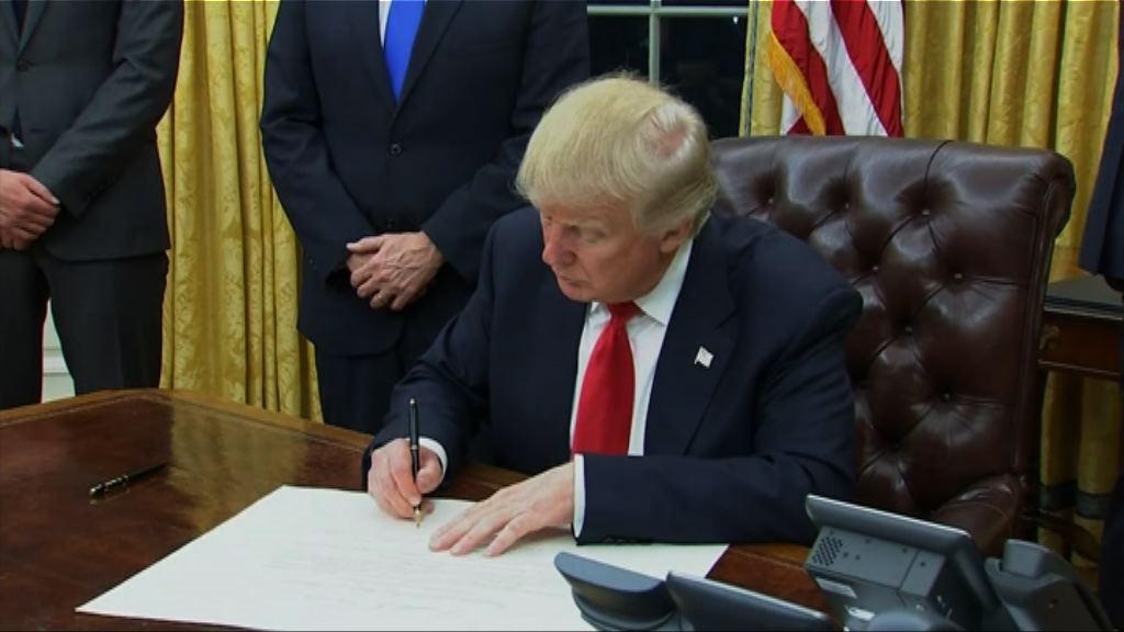 特朗普正式簽署台灣旅行法
