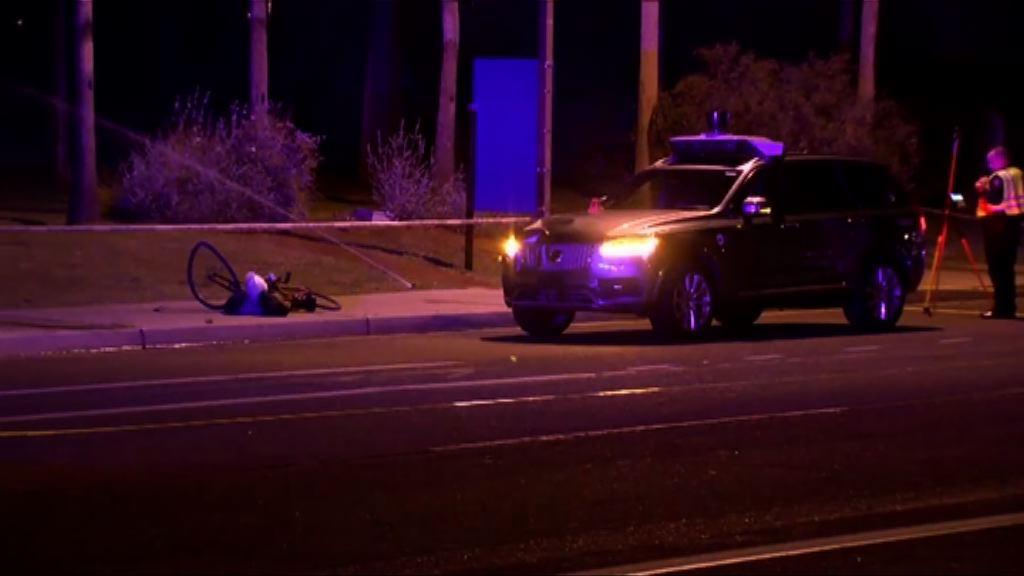 美國Uber自動車撞死過路途人