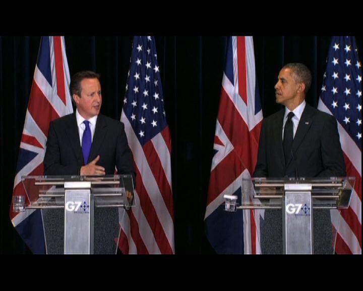 美英向俄提新條件解決烏國危機