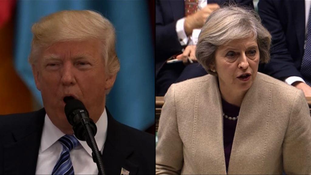特朗普七月中旬工作訪問英國