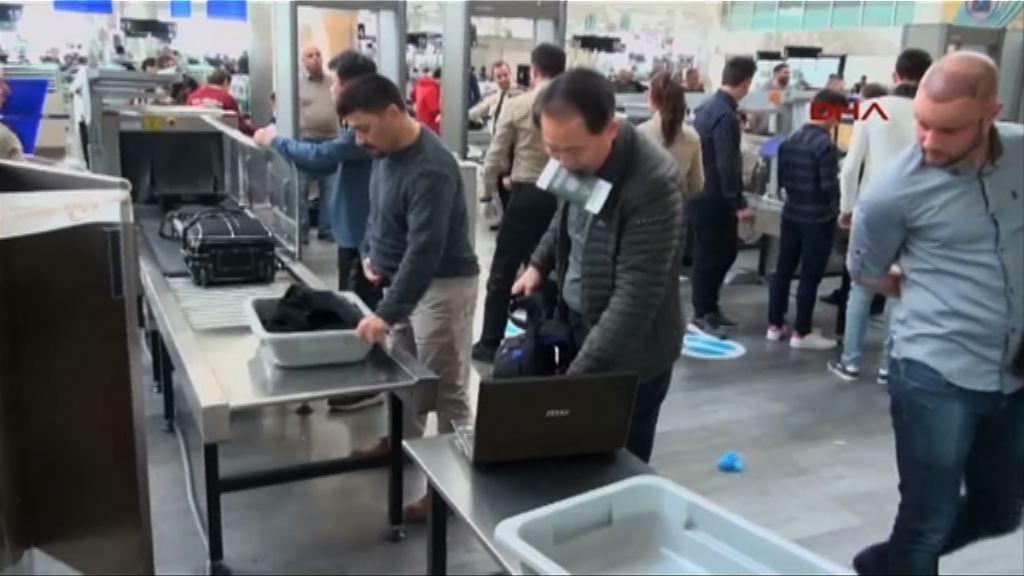 英美禁多國旅客攜電子設備上機