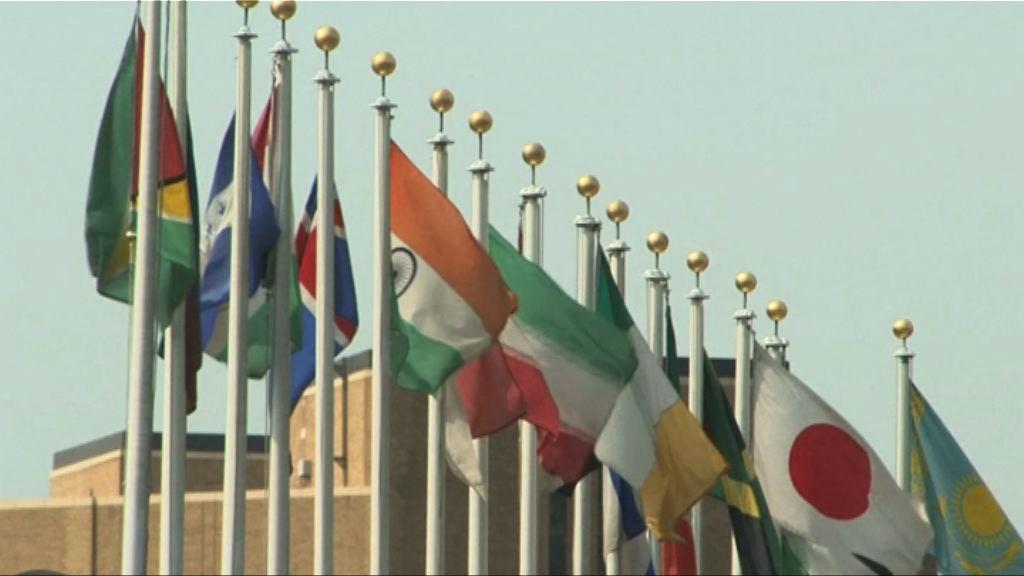 多國斥美國恐嚇耶路撒冷議案支持國家