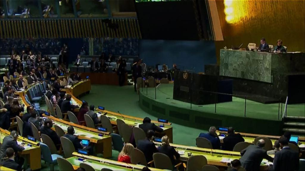 美國削減聯合國財政預算