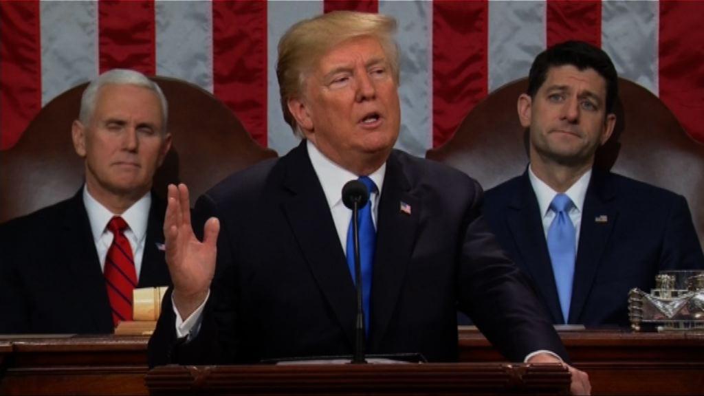 特朗普:現在是實現美國夢的好時機