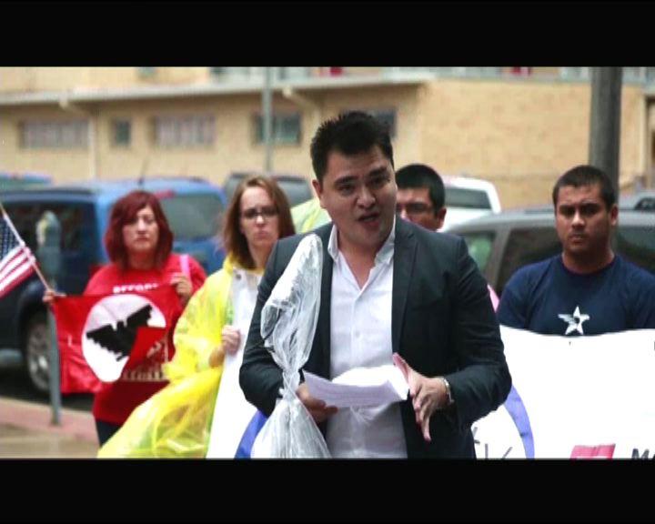 聲援非法入境兒童菲裔記者被扣