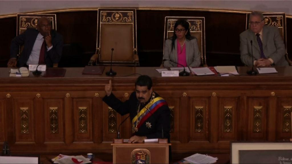 特朗普不排除對委內瑞拉動武