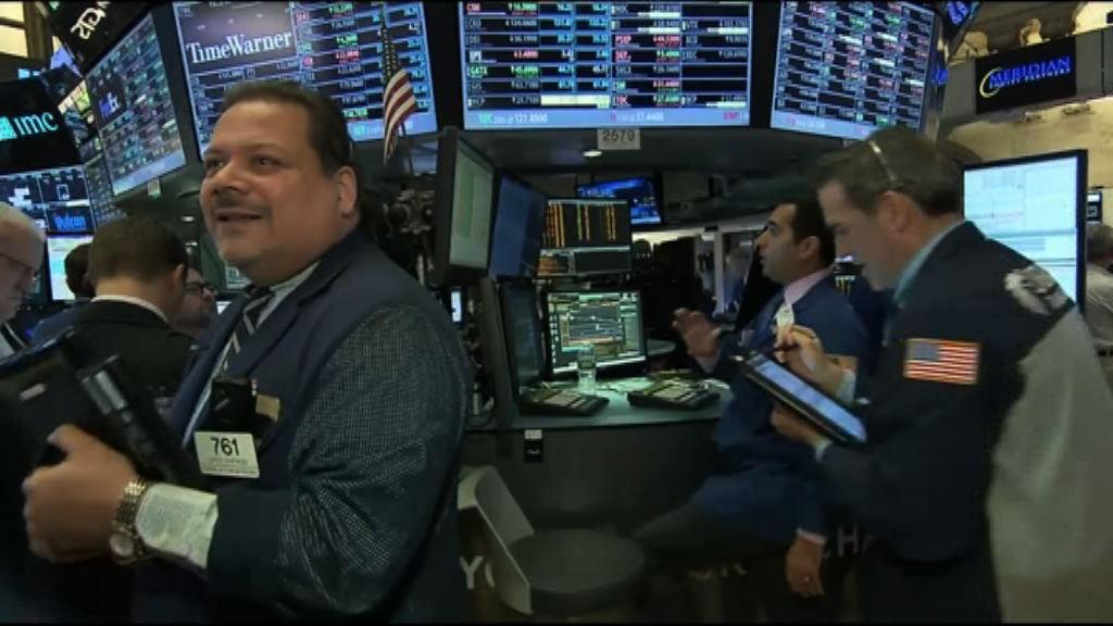加息憂慮升溫 美股尾市曾倒跌